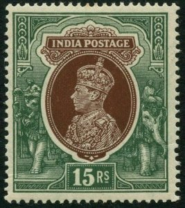 India SG 263 1937-40 15r Brown & Green Mounted Mint Cat £180.00