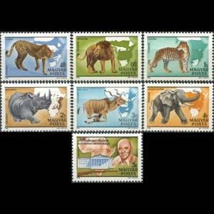 HUNGARY 1981 - Scott# C427A-G Fauna Set of 7 NH