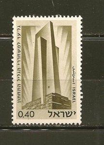 Israel 311 Memorial MNH
