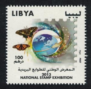 Libya Sahara Swallowtail and Monarch Butterflies 1v