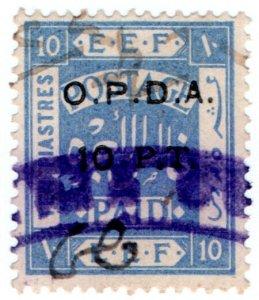 (I.B) Palestine Revenue : Ottoman Public Debt 10PT on 10pi OP (OPDA)
