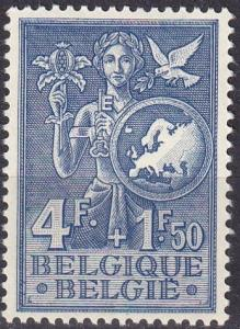 Belgium #B546 F-VF Unused CV $37.50  (A18539)