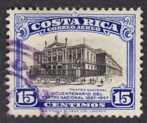 Costa Rica Scott C168 VF used.