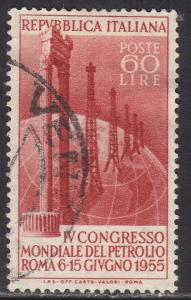 Italy 693 Used 1955 Marble Columns and Oil Field on Globe