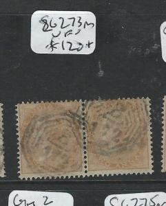 MALAYA SINGAPORE (PP2308B) INDIA USED IN B172 SG Z73  PAIR  VFU