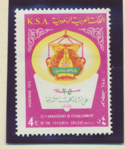 Saudi Arabia Stamp Scott #726, Mint Never Hinged - Free U.S. Shipping, Free W...