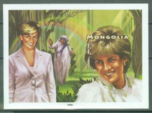 MONGOLIA PRINCESS DIANA  MPERF S/S'S  SC#2293 WITH AND WITHOUT DENOMINATION RARE