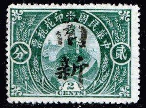 CHINA STAMP REVENUE BLACK OVPT 2C GREEN STAMP