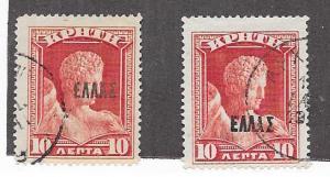 Crete #96  10l  brown red Hermes by Praxiteles 2 copies (U) CV $1.80