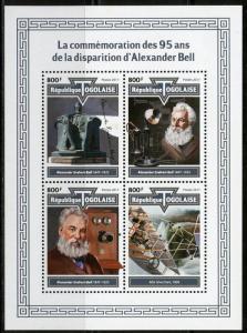 TOGO 2017 95th MEMORIAL ANNIVERSARY OF ALEXANDER BELL SHEET MINT NH
