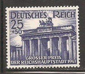 Germany SC B193 Mint, Never Hinged