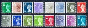 GREAT BRITAIN (NORTHERN IRELAND) — SCOTT NIMH18//NIMH53 — MACHINS —MNH — SCV $24
