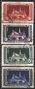 Cambodia. 1951. 5-13 of the series. Palace. USED.