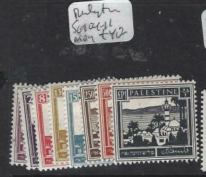 PALESTINE  (P0104B)  SG 101-111   MOG