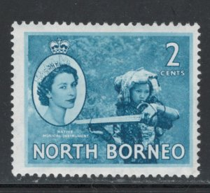 North Borneo 1956 Queen Elizabeth II 2c Scott # 262 MH