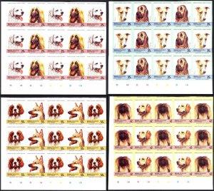 St. Vincent Grenadines Bequia Sc# 178-181 MNH Blocks/15 IMPERF (ERROR) 1985 Dogs