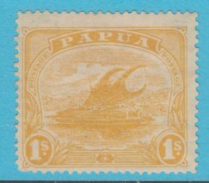 PAPUA NEW GUINEA 56   MINT HINGED OG * NO FAULTS EXTRA FINE !