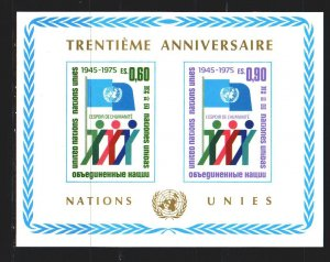 UN Geneva. 1975. bl10. 30 years of the United Nations. MNH.