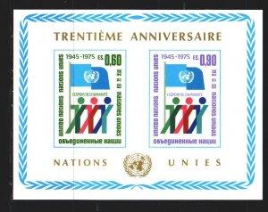 UN Geneva. 1975. bl10. 30 years of the UN. MNH.