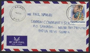 PAPUA NEW GUINEA 1979 cover ex KAIAPIT......................................G893