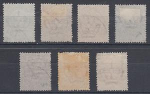 Italy Sc 45-51 used 1879 King Humbert I definitives cplt, scarce