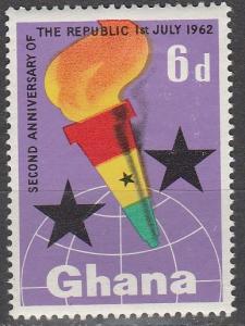 Ghana  #122  MNH (S658)