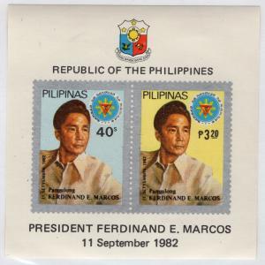 PHILIPPINES SCOTT 1600A
