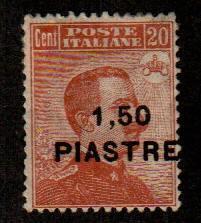 Italy Offices In Turkish Empire #45 Mint  Scott $2.25