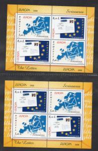 $Romania Sc#5042a-b M/NH/VF, block, Cv. $33