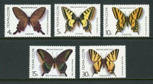Russia MNH 5525-9 Butterflies 1987