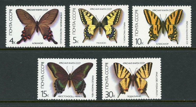 Russia MNH 5525-9 Butterflies 1987 SCV 1.85