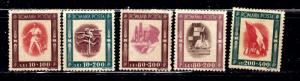 Romania B332-36 No Gum 1946 set
