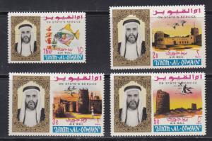Umm Al Qiwain # CO1-4, Sheik Fish, Animals, Etc, NH, 1/2 Cat.