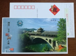 Qianzhou ancient rainhouse bridge,China 2010 hunan jishou landscape advert PSC