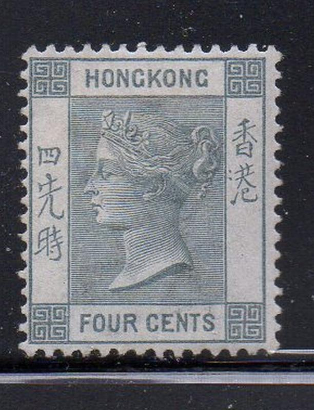 Hong King Sc 38 1896 4c slate Victoria stamp mint