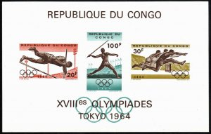 Congo DR 497a S/S, MNH. Olympic Games, Tokyo. Pole Vault, Javelin, Hurdling,1964