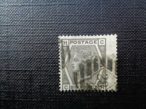 Stamps Victoria 6d Grey Plate15 (Used).