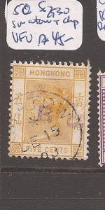 Hong Kong Swatow Treaty Port QV 5c SG Z930 + Chop CDS VFU (10atq)