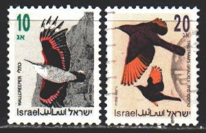 Israel. 1992. 1248-49 from the series. Birds, fauna. USED.
