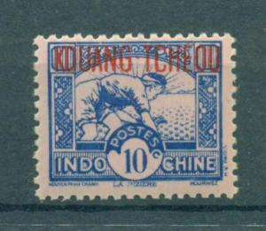 French Offices in China Kwangchowan sc# 145 mh cat value $.60
