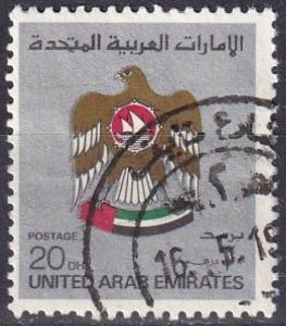 United Arab Emirates #156 F-VF Used CV $13.50  (A18856)