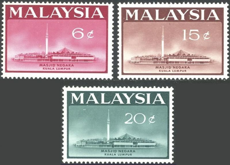 Kuala Lumpur National Mosque On Stamps Of Malaysia