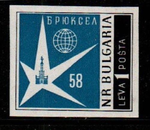 Bulgaria Scott 1029 Mint hinged imperf (Catalog Value $85.00)