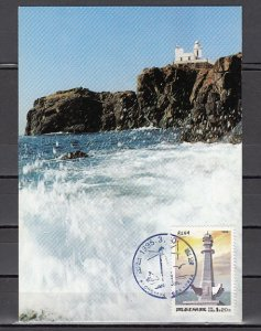 N. Korea, Scott cat. 3435. Lighthouse value on a Max. Card. ^