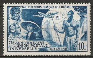 French Polynesia 1949 Sc C20 air post MH* minor disturbed gum
