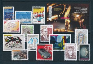 French Andorra 2018 Complete year set  MNH