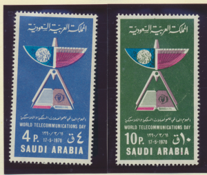 Saudi Arabia Stamps Scott #616 To 617, Mint Never Hinged - Free U.S. Shipping...