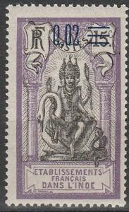 French India #51 MNH (S8671)