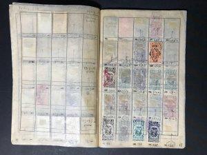 El Salvador and Ecuador Revenue Stamps Mint/Used 1897-1922 (285 Stamps)