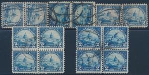 #572 (3) PAIRS (2) BLOCKS OF 4 -- USED -- CV $185 BT2082